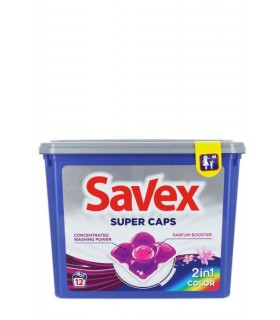 Detergent capsule SAVEX Super Caps 2in1, Color, 12 buc
